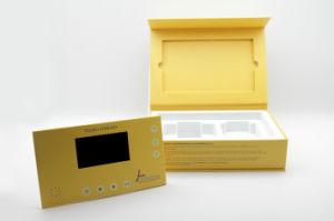 جعبه فیلم